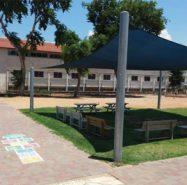 בית-ספר-דרור